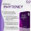 ไฟทีนี เบสท์ เอ็กซ์ตร้า (Phyteney Best Extra) ผลิตภัณฑ์ลดน้ำหนักระชับสัดส่วน ส่งฟรี EMS thumbnail 2