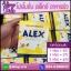 ALEX อเล็กซ์ อาหารเสริมผิวขาวใส รสเลมอน thumbnail 1