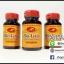ไบโอแอสติน BioAstin ผลิตภัณฑ์อาหารเสริมสกัดจากสาหร่ายแดง thumbnail 2