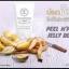 Peel N' Pure Jelly Detox by D-Concept พีล เอน เพียว เจลลี่ ดีท๊อกผิวหน้า thumbnail 3