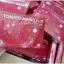 TOMATO Amino Plus L-glutathione สูตรใหม่ (โทเมโท อะมิโน พลัส แอลกลูต้าไธโอน) thumbnail 1