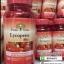 ผลิตภัณฑ์สารสกัดจากมะเขือเทศ Pure Vita Lycopene 40 mg. ผิวขาวใส thumbnail 6