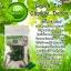 ดีท็อกชาเขียว by patty (Green Tea Capsule Detox) ล้างไขมันระเบิดพุงยุบ thumbnail 9
