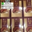S.O.M. Lingzhi Sun หลินจือ ซัน ผลิตภัณฑ์เสริมอาหาร thumbnail 7