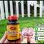 ไบโอแอสติน BioAstin ผลิตภัณฑ์อาหารเสริมสกัดจากสาหร่ายแดง thumbnail 3
