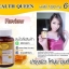 เฮลท์ ควีน นมผึ้ง Health Queen Premium Gold Royal Jelly thumbnail 4