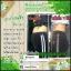 ชามะรุม สมุนไพรลดน้ำหนัก By Healthy tea thumbnail 5