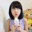 โซโคคิว กลูต้า (กลูต้าหิมะ So CoQ Gluta) โปรส่งฟรี EMS thumbnail 14