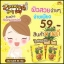 สบู่ไพน์แอพเพิล บอดี้ โซป Pineapple Body Soap Sa-Bu thumbnail 2