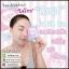 ไอโกะ วิตามินหน้าเงาเกาหลี Aiko Vitamin Facial thumbnail 3