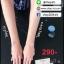 สบู่หยินหยาง Yin Yang Duo Soap By EVE's thumbnail 4