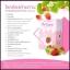 บี เคิร์ฟว น้ำชงรสสตอเบอรรี่ Be curve Strawberry Fresh Drink thumbnail 13