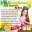ครีมโสมมะนาว (Ginseng Lemon cream by Jeezz) thumbnail 5