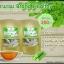 ชามะรุม สมุนไพรลดน้ำหนัก By Healthy tea thumbnail 1