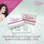 แคลร์ อาหารเสริมผิวขาวใส by วุ้นเส้น(CLAIRE Beauty Supplement) thumbnail 2