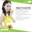 มิโดริ เฮลท์ตี้ กรีน ดีท็อกซ์ (Midori Healthy Greens) thumbnail 3