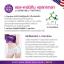 ไฟทีนี เบสท์ เอ็กซ์ตร้า (Phyteney Best Extra) ผลิตภัณฑ์ลดน้ำหนักระชับสัดส่วน ส่งฟรี EMS thumbnail 9
