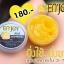 เอ็นจอยสครับสัปปะรด (Enjoy AHA Body Scrub By C) thumbnail 4