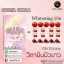 กลูต้าคอลล่า Gluta Colla Whitening 10X by ML thumbnail 5