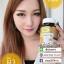 เฮลท์ ควีน นมผึ้ง Health Queen Premium Gold Royal Jelly thumbnail 6