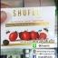 สบู่มะเขือเทศราชินี ซูฟี่ Shufee Cherry Tomato Soap thumbnail 5