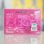 อึ๋ม V10 (SW-Plus by Fern V10) อาหารเสริมสมุนไพรสำหรับสตรี อึ๋มสโนไวท์ โปรส่งฟรี EMS thumbnail 4