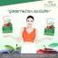 โอซี ฟลอร่า (Ozee Flora Apple Fiber Chlorophyll) thumbnail 3