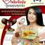 หลินจือมิน ผลิตภัณฑ์เสริมอาหาร (Linhzhimin) thumbnail 3