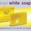 สบู่มินโซว (minzol White Soap) thumbnail 4