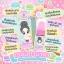 เซรั่มทานาคา บูสเตอร์ ไวท์ เซรั่ม (serum booster tanaka By Sammy Princess) thumbnail 4
