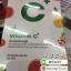 วิตามินซี พลัส Vitamin C Plus By aiyara โปรส่งฟรี thumbnail 2