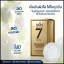 สบู่สกินเซเว่น SKIN 7 SWISS GOLD&DIAMOND BEAUTY SOAP thumbnail 2