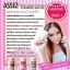 เอสเซ่ วิตามินผิวขาว ลดสิว หน้าใส (Assez Vitamin Complex Brand Acne Berry) thumbnail 4