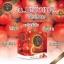 สบู่มะเขือเทศ Tomato Soap by ami (Ami intensive brightening soap) thumbnail 2