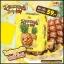 สบู่ไพน์แอพเพิล บอดี้ โซป Pineapple Body Soap Sa-Bu thumbnail 3
