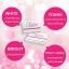 แคลร์ อาหารเสริมผิวขาวใส by วุ้นเส้น(CLAIRE Beauty Supplement) thumbnail 14