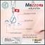 Mezzo เมโส by เฟิร์น thumbnail 3