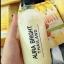 อาบีน่า ดีท็อกนมกล้วย ARBINA BANANA FLAVOUR thumbnail 4