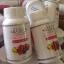 เอสเซ่ วิตามินผิวขาว ลดสิว หน้าใส (Assez Vitamin Complex Brand Acne Berry) thumbnail 1