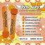 พิงค์ออร่า เอ็กตร้า วิตามินซี พลัส 100% (Pink Aura Extra Vitamin C Plus) thumbnail 3