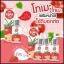 โทเมะโทเมะ เซรั่มมะเขือเทศ TomaToma Serum thumbnail 5
