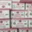 สบู่พิงค์แองเจิ้ล กลูต้าไวน์เทนนิ่ง โซพ (Gluta Whitening Soap by Pink Angel) thumbnail 8