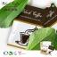 กาแฟดำลิตเติ้ลเบบี้ ลดน้ำหนัก สูตรหญ้าหวาน (Black Coffee Plus L-carnitine By Little Baby) thumbnail 4