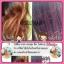 แชมพูนางฟ้า เร่งผมยาว (Angel Hair set by Nisa) thumbnail 9