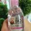 ไบโอคลีนซิ่ง เช็ดล้างเครื่องสำอาง (Bio-cleansing Aque Express Cleansing Solution Cleansing Water) thumbnail 9