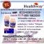 ลิควิดแคลเซียม พลัส วิตามินดี3 (Liquid Calcium plus Vitamin D3 By Healthway) จัดส่งฟรี thumbnail 7