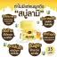 สบู่ลามิ เฮอร์เบิ้ล ฮันนี่ Lami Herbal Honey thumbnail 3