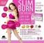 4L Slim burn โฟร์ แอล สลิม เบิร์น พลัส ลดน้ำหนัก 30 แคปซูล thumbnail 2