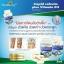 ลิควิดแคลเซียม พลัส วิตามินดี3 (Liquid Calcium plus Vitamin D3 By Healthway) จัดส่งฟรี thumbnail 9
