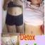 สมุนไพรดีท็อกซ์บุษบา กุ้งนาง Detox By Busaba KungNang thumbnail 10